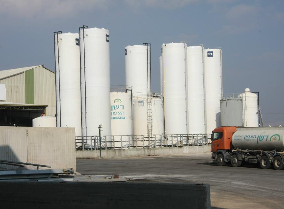מפעל דשן הצפון